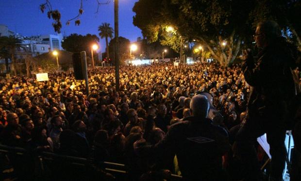 CYPRUS-NICOSIA-BANK EMPOLYEES-PROTEST